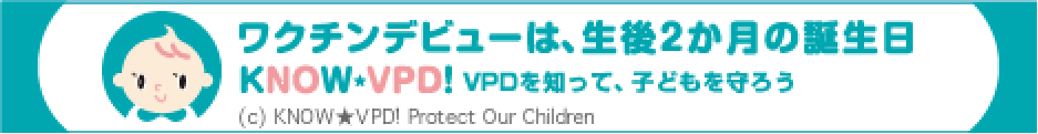 know-vpd
